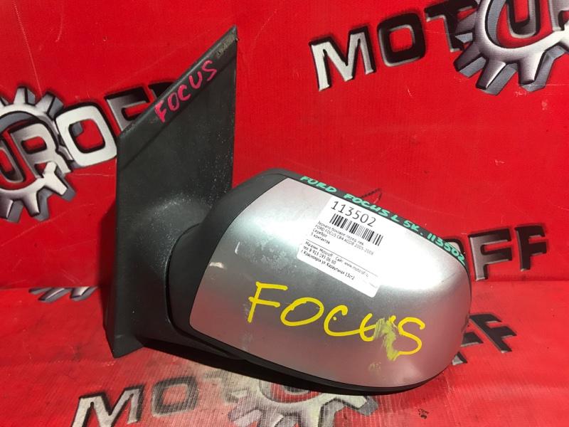 Зеркало боковое Ford Focus CB4 AODB 2005 левое (б/у)