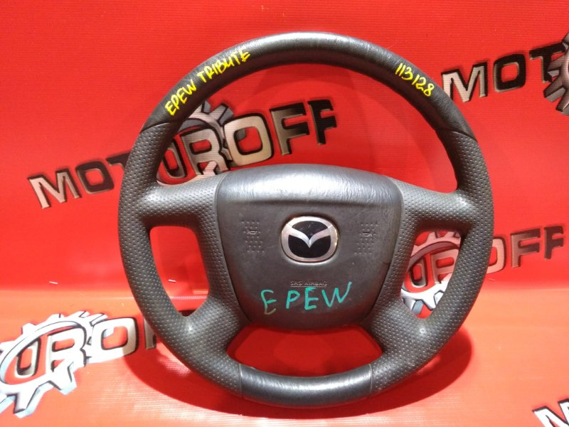 Аирбаг Mazda Tribute EPEW AJ 2002 (б/у)