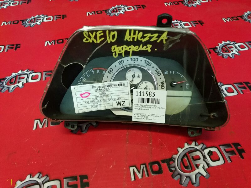 Комбинация приборов (спидометр) Toyota Altezza SXE10 3S-GE 1998 (б/у)