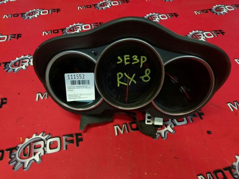 Комбинация приборов (спидометр) Mazda Rx8 SE3P 13B-MSP 2003 (б/у)