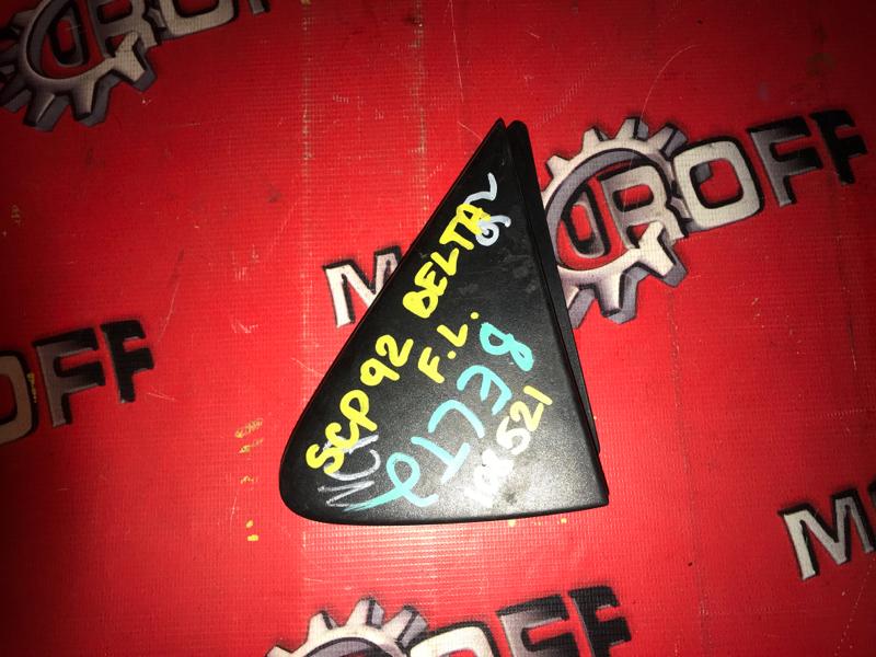 Накладка на крыло Toyota Belta SCP92 2SZ-FE 2005 левая (б/у)