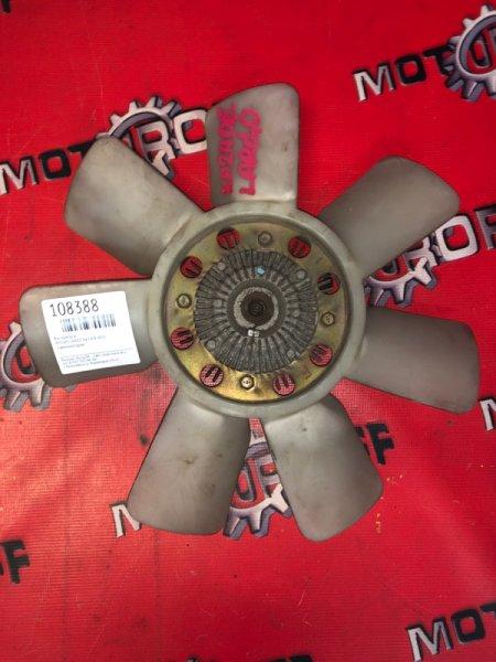 Вискомуфта вентилятора радиатора Nissan Largo W30 KA24DE (б/у)