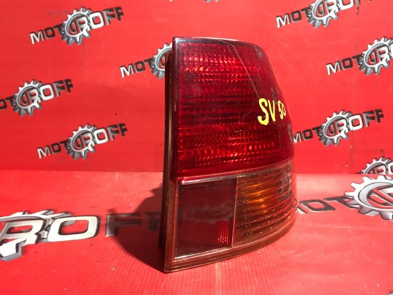 Фонарь (стоп-сигнал) Toyota Vista Ardeo SV50 1AZ-FSE 1998 задний правый (б/у)