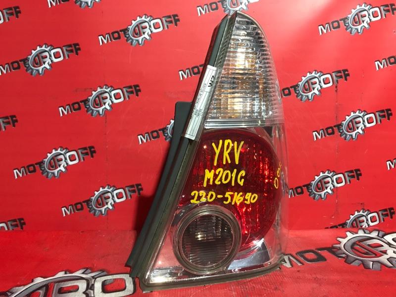 Фонарь (стоп-сигнал) Daihatsu Yrv M201G EJ 2000 правый (б/у)