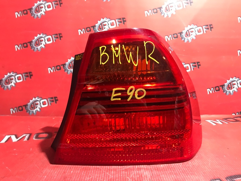 Фонарь (стоп-сигнал) Bmw 318 E90 N46 B20 2005 задний правый (б/у)