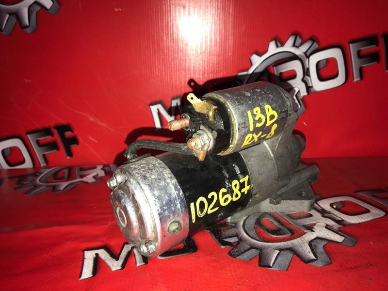 Стартер Mazda Rx8 SE3P 13B-MSP 2003 (б/у)