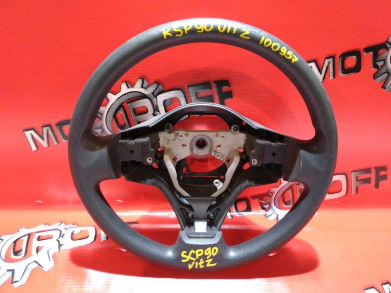 Руль Toyota Vitz KSP90 2SZ-FE 2005 (б/у)