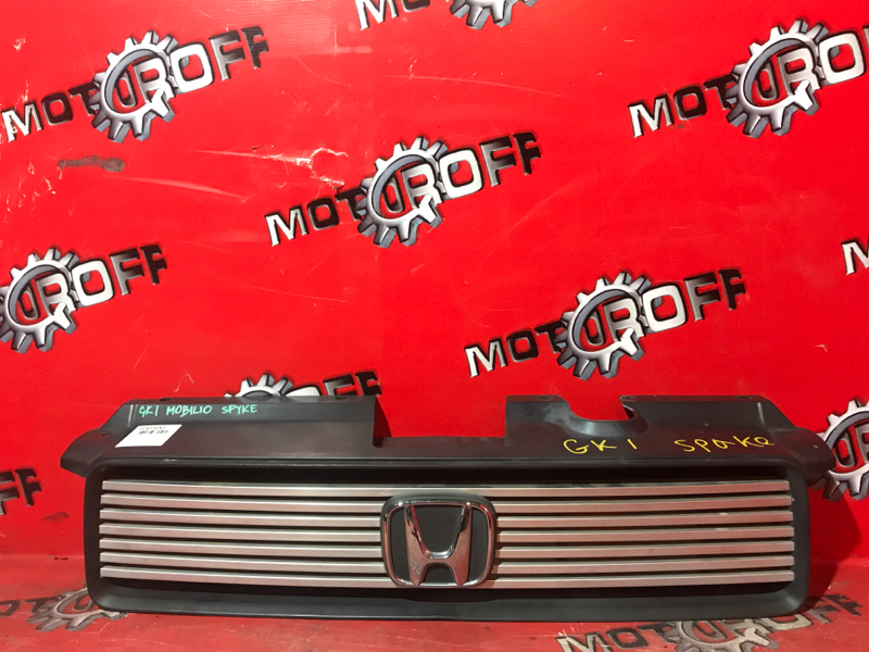 Решетка радиатора Honda Mobilio Spike GK1 L15A 2002 передняя (б/у)