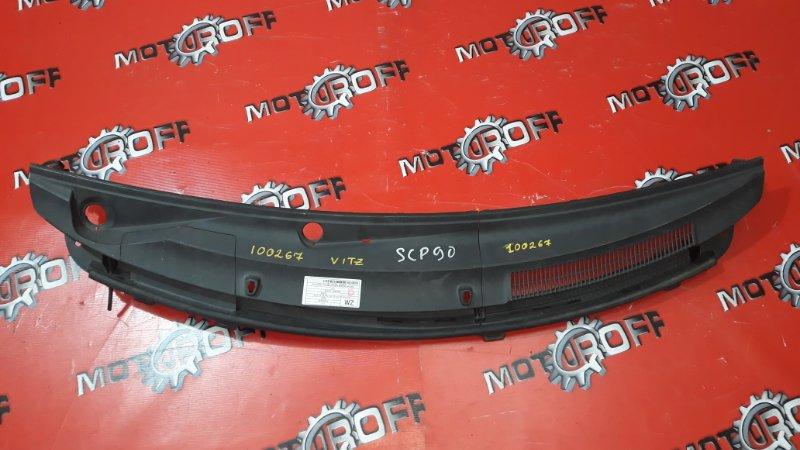 Решетка под лобовое стекло Toyota Vitz KSP90 2SZ-FE 2005 (б/у)