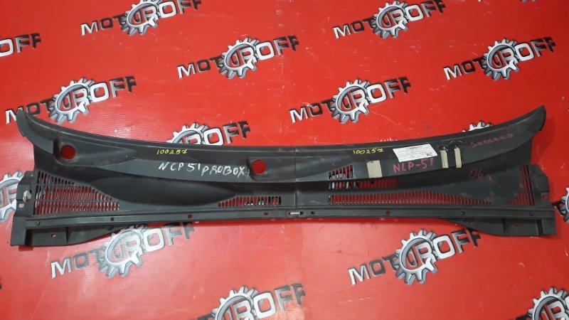 Решетка под лобовое стекло Toyota Probox NCP50 1NZ-FE 2002 (б/у)