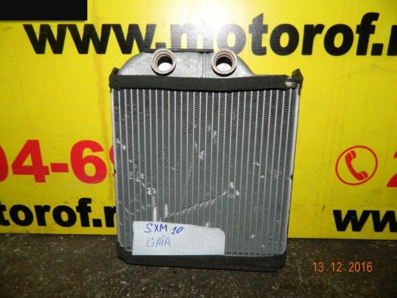 Радиатор отопителя Toyota Gaia SXM10 1AZ-FSE 1998 (б/у)