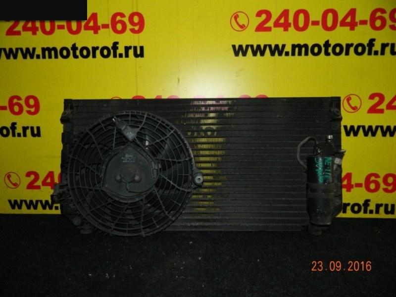 Радиатор кондиционера Toyota Corolla Levin AE111 4A-FE 1995 (б/у)