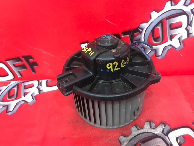 Вентилятор (мотор отопителя) Toyota Vitz SCP13 2SZ-FE 2000 (б/у)