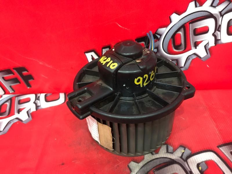 Вентилятор (мотор отопителя) Toyota Platz SCP11 1SZ-FE 2000 (б/у)