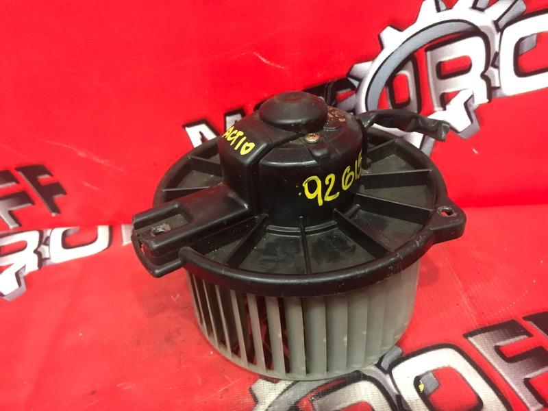 Вентилятор (мотор отопителя) Toyota Opa ACT10 1AZ-FSE 2000 (б/у)