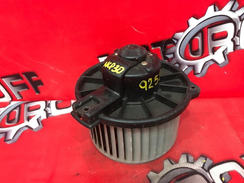 Вентилятор (мотор отопителя) Toyota Bb NCP30 1NZ-FE 2000 (б/у)