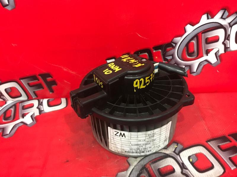 Вентилятор (мотор отопителя) Toyota Isis ANM10 1AZ-FSE передний (б/у)
