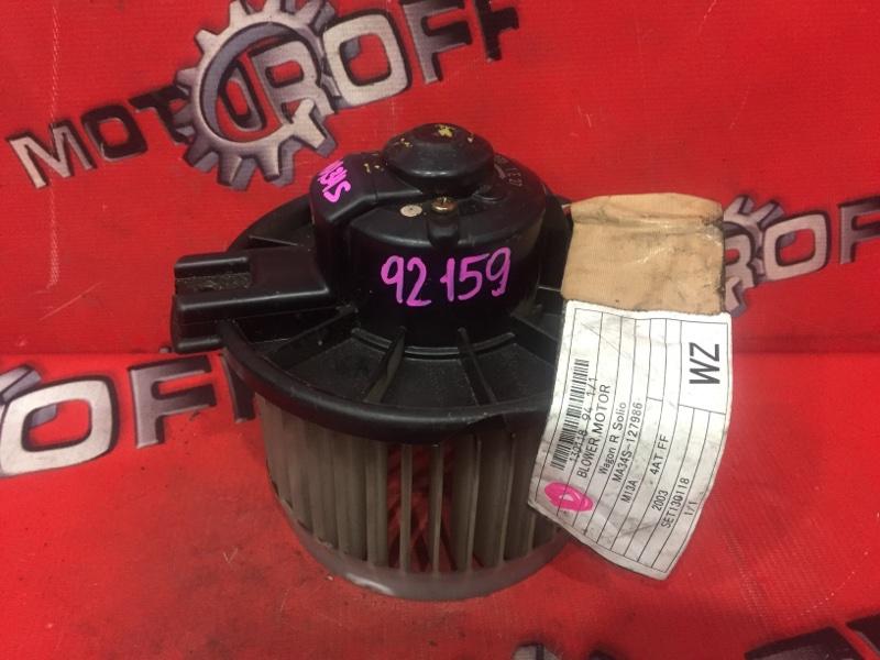 Вентилятор (мотор отопителя) Suzuki Wagon R Solio MA34S K10A 2000 (б/у)