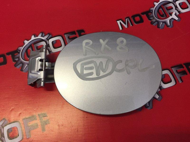 Лючок топливного бака Mazda Rx8 SE3P 13B-MSP 2003 (б/у)