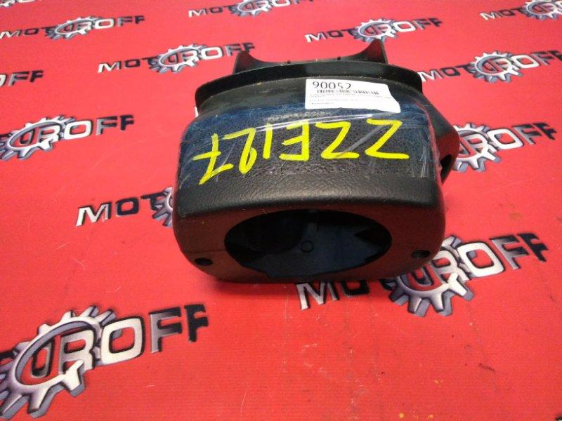 Кожух рулевой колонки Toyota Will Vs ZZE127 1NZ-FE 2001 (б/у)