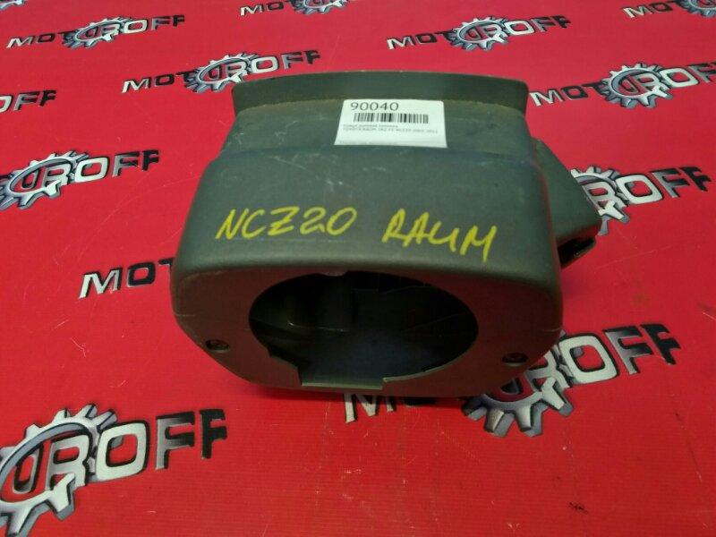 Кожух рулевой колонки Toyota Raum NCZ20 1NZ-FE 2003 (б/у)