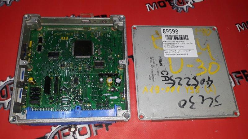 Компьютер (блок управления) Nissan Bassara JU30 KA24DE 1999 (б/у)