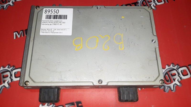 Компьютер (блок управления) Honda S-Mx RH1 B20B 1996 (б/у)