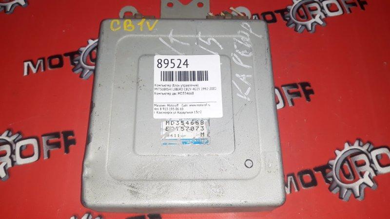 Компьютер (блок управления) Mitsubishi Libero CB2V 4G15 1992 (б/у)