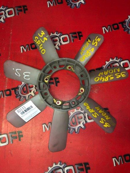 Вентилятор радиатора двигателя Toyota Town Ace Noah SR40 3S-FE 1996 (б/у)
