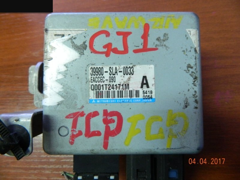 Блок управления рулевой рейкой Honda Airwave GJ1 L13A 2005 (б/у)