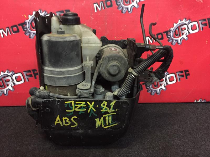 Блок abs (модулятор abs) Toyota Mark Ii JZX81 1JZ-GE 1988 (б/у)