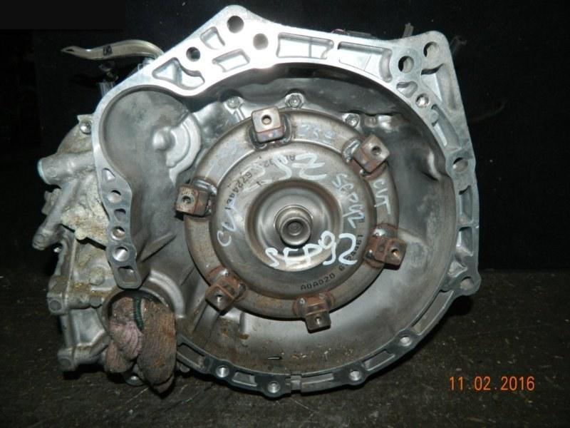 Акпп Toyota Belta SCP92 2SZ-FE 2005 (б/у)
