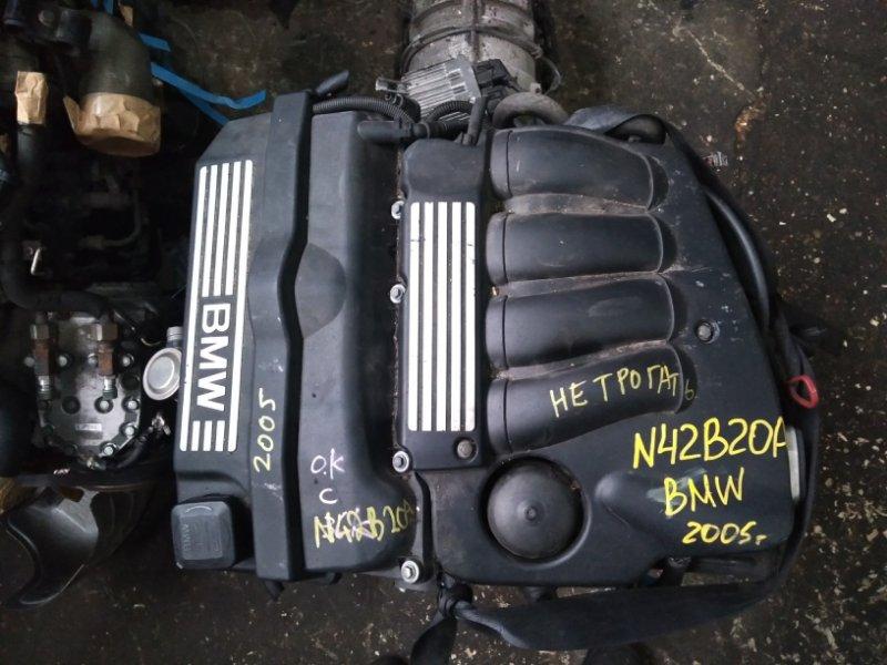 Двигатель Bmw 318 E46 N42 B20 A 1998 (б/у)