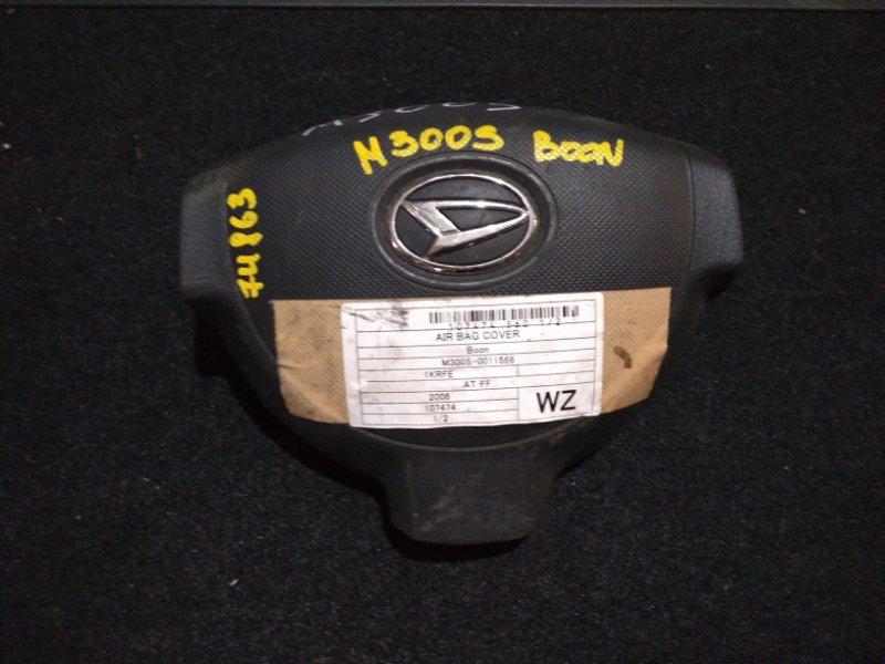 Аирбаг Daihatsu Boon M300S 1KR-FE 2004 (б/у)