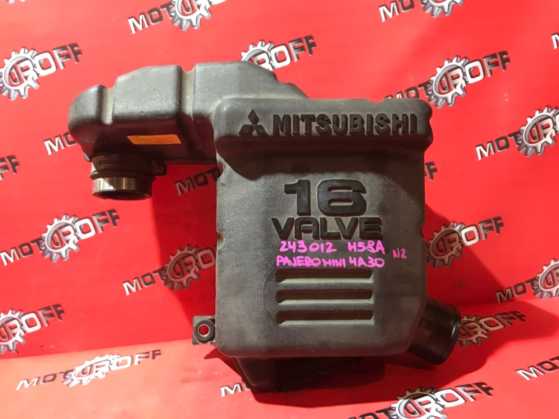 Резонатор воздушного фильтра Mitsubishi Pajero Mini H58A 4A30 1998 (б/у)