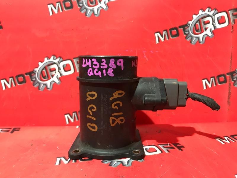 Расходомер (датчик расхода воздуха) Nissan Bluebird Sylphy QG10 QG18DE 2000 (б/у)