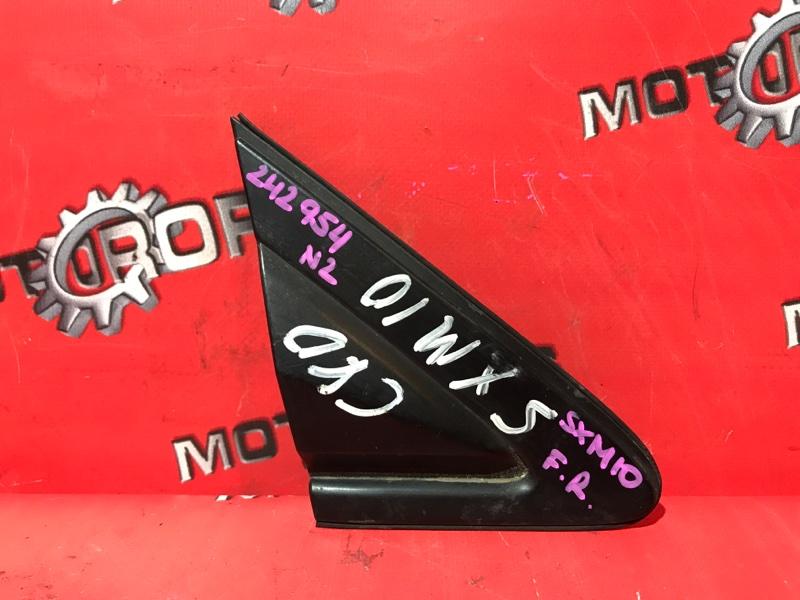 Накладка на крыло Toyota Ipsum SXM10G 3S-FE 1996 правая (б/у)