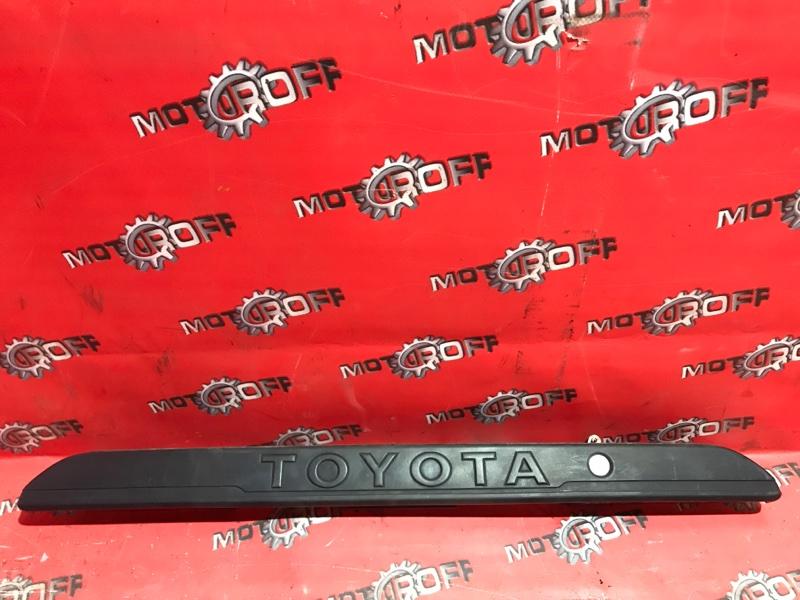 Ручка наружная Toyota Hiace LH113V 3L 1989 задняя (б/у)