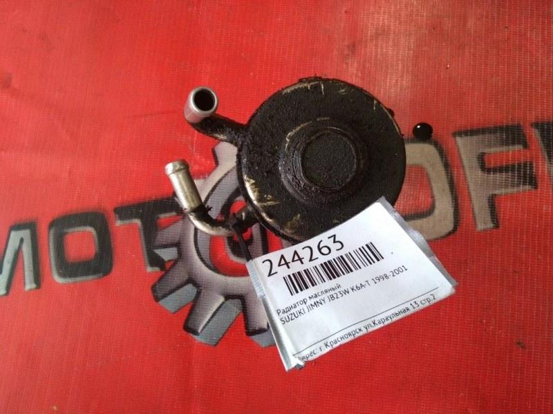 Радиатор масляный Suzuki Jimny JB23W K6A-T 1998 (б/у)