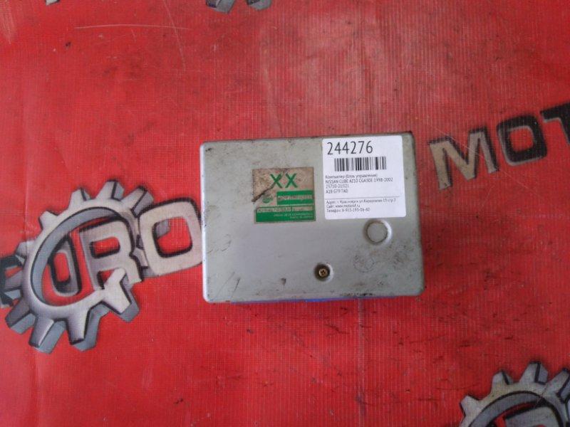 Компьютер (блок управления) Nissan Cube AZ10 CGA3DE 1998 (б/у)