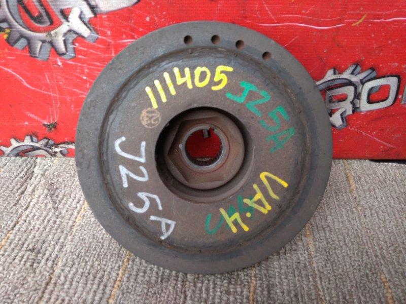 Шкив коленвала Honda Inspire UA4 J25A (б/у)