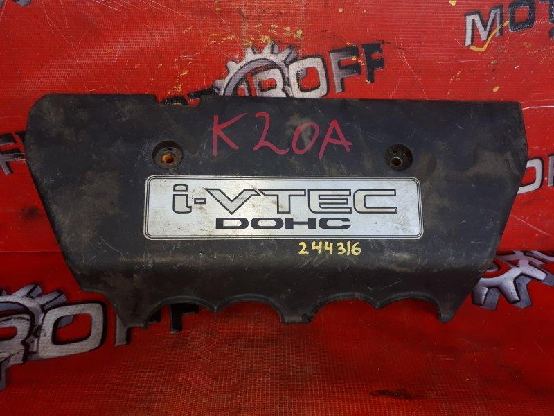 Крышка на двигатель декоративная Honda K20A (б/у)