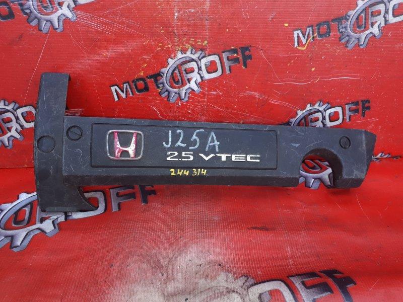Крышка на двигатель декоративная Honda Inspire UA4 J25A 1998 (б/у)