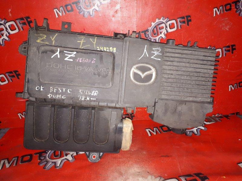 Корпус воздушного фильтра Mazda Demio DY3W ZJ-VE 2002 (б/у)