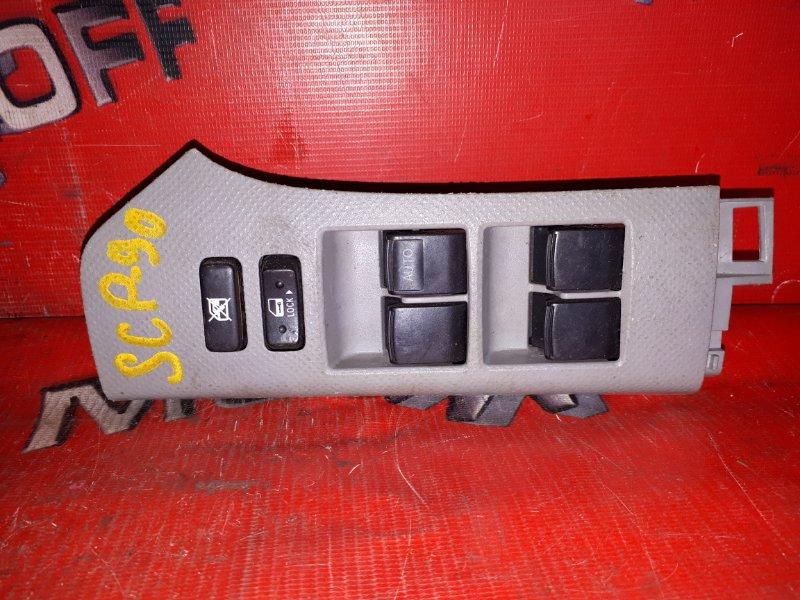 Блок управления стеклоподъемниками Toyota Belta SCP92 2SZ-FE 2005 передний правый (б/у)