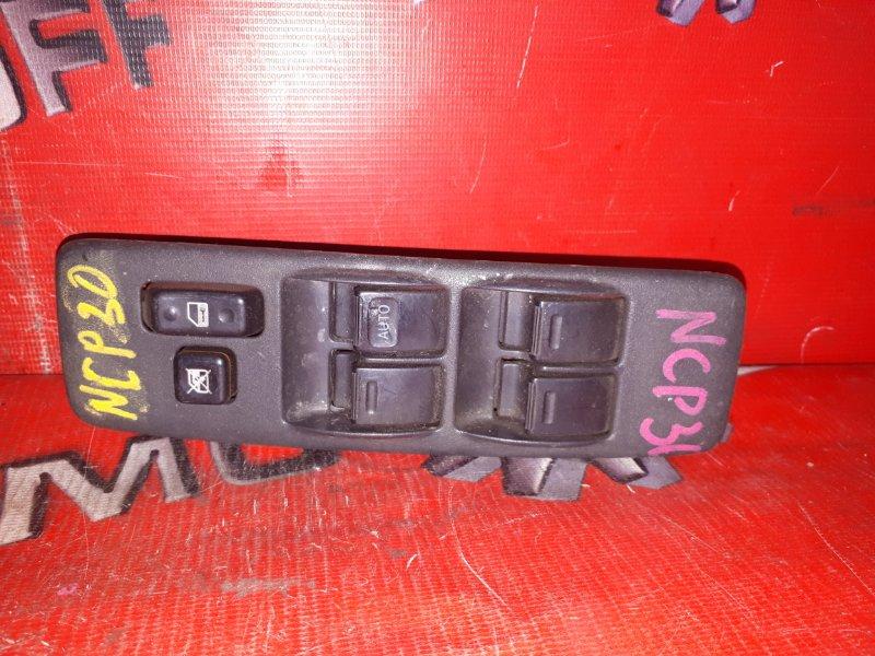 Блок управления стеклоподъемниками Toyota Bb NCP31 1NZ-FE 2000 передний правый (б/у)