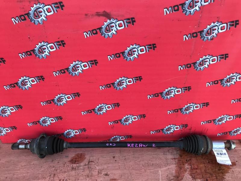 Привод Mazda Cx-5 KE2AW SH-VPTS 2012 задний правый (б/у)
