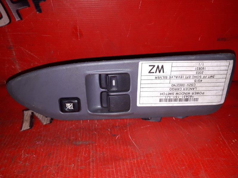 Блок управления стеклоподъемниками Mitsubishi Lancer CS2V 4G15 2000 передний правый (б/у)