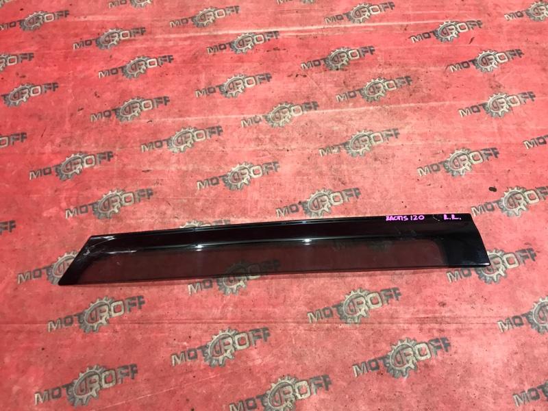 Ветровик Toyota Ractis NCP120 1NZ-FE 2010 задний правый (б/у)