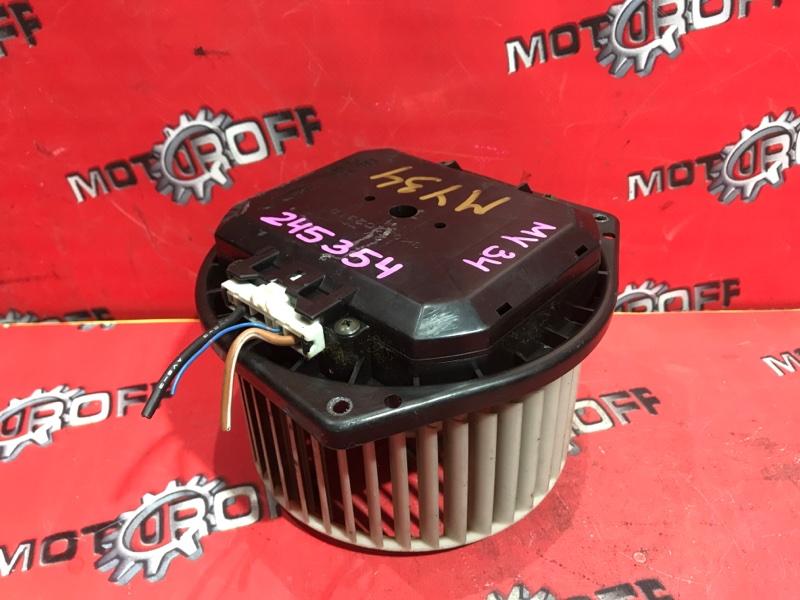 Вентилятор (мотор отопителя) Nissan Cedric MY34 VQ25DD 1999 (б/у)